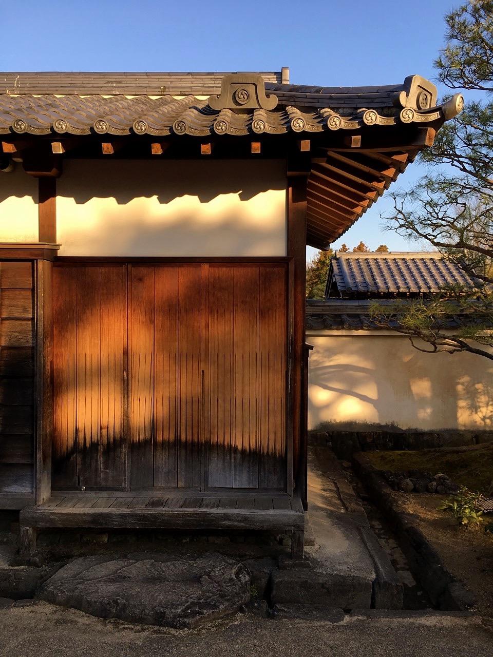 A Walk In Early 2017 Japan Kansai Area 081