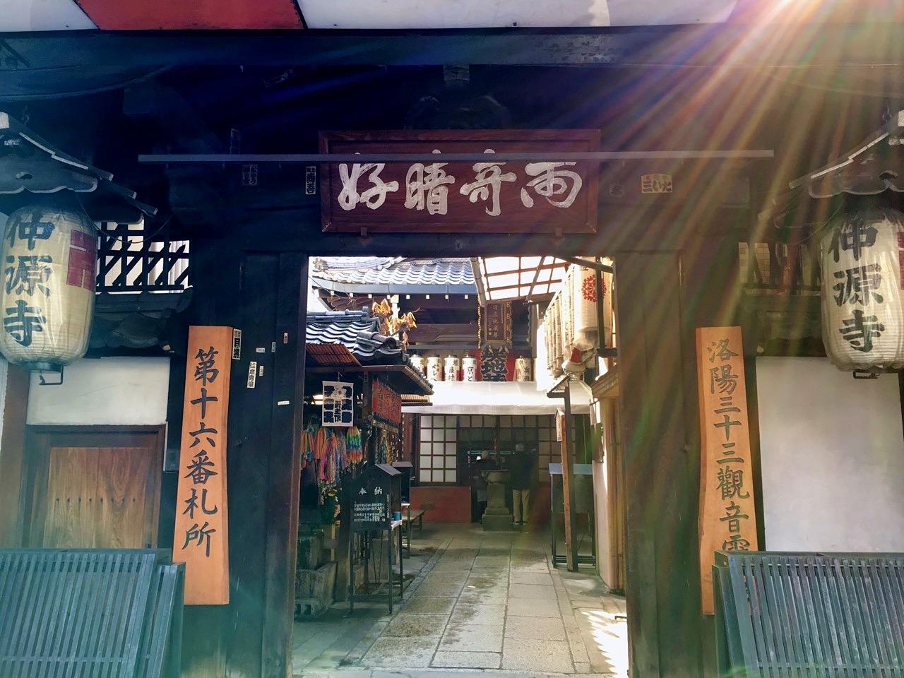A Walk In Early 2017 Japan Kansai Area 089