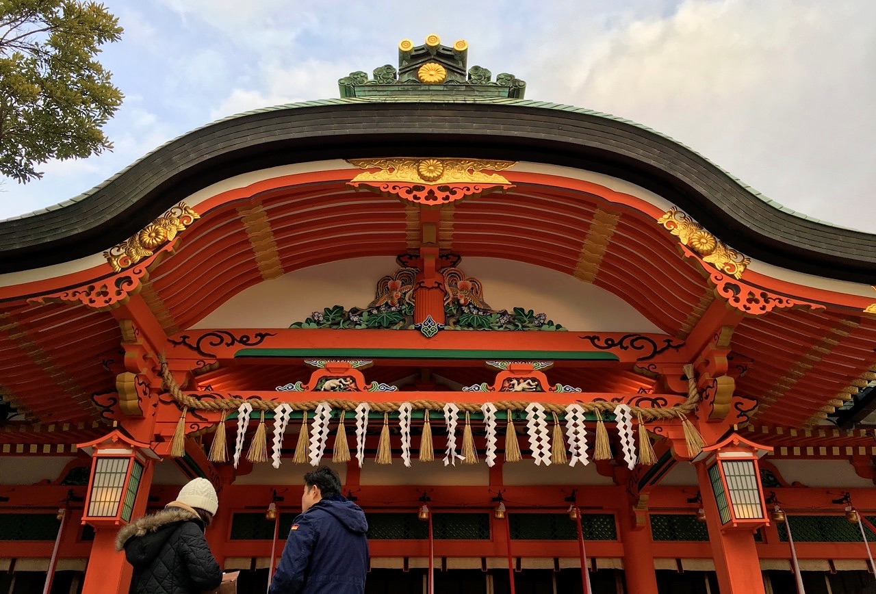 A Walk In Early 2017 Japan Kansai Area 093