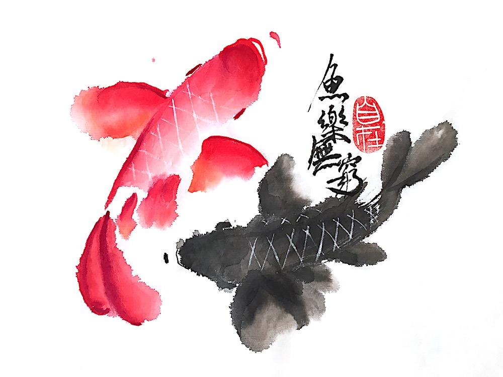 Jingliu Chinese Painting 2016 03