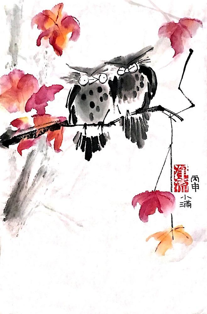 Jingliu Chinese Painting 2016 13