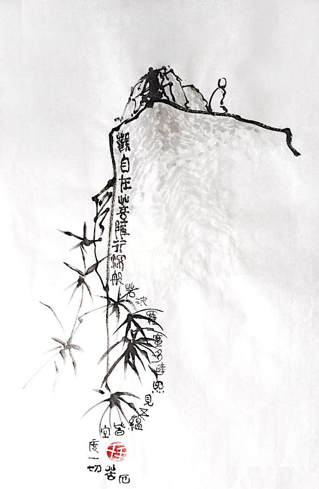 Jingliu Chinese Painting 2016 16