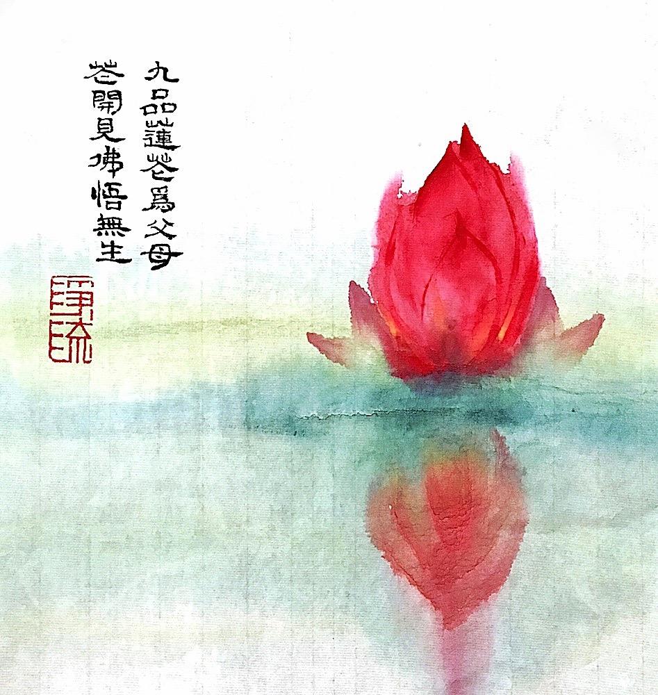 Jingliu Chinese Painting 2017 01