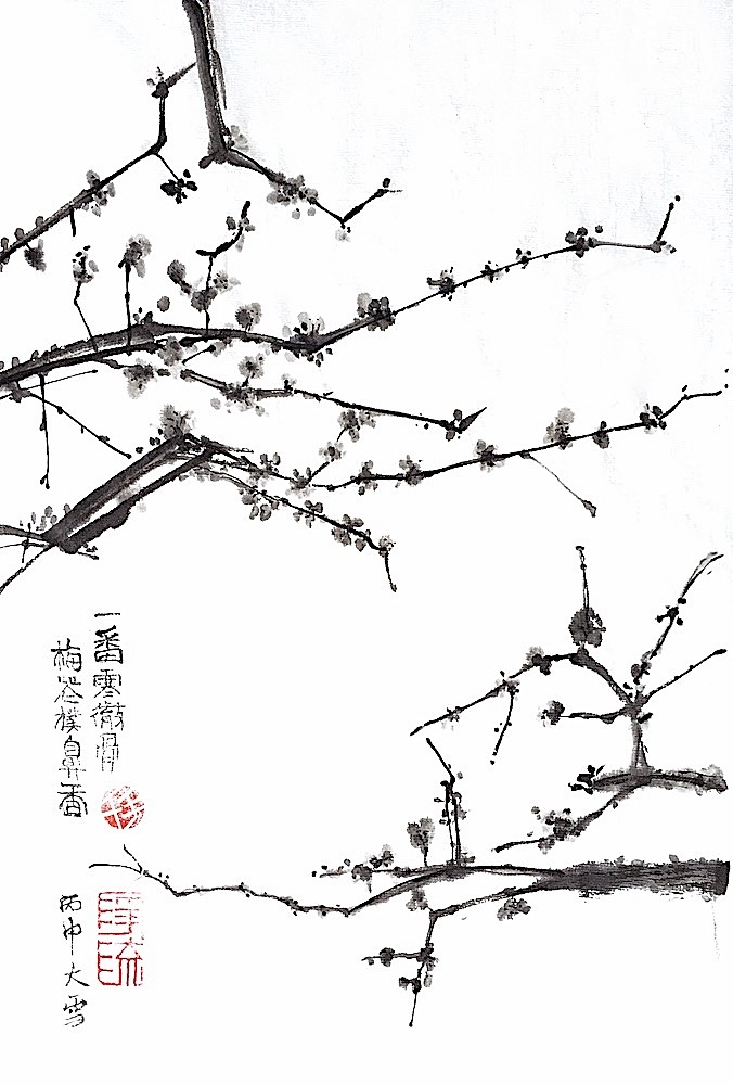 Jingliu Chinese Painting 2017 05