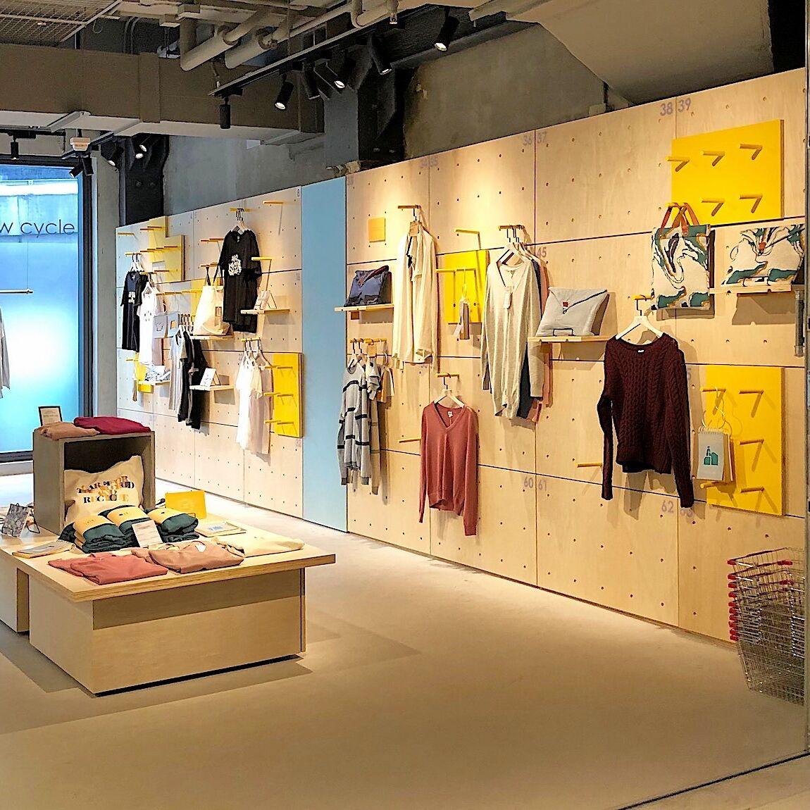Alt Shop Front 07