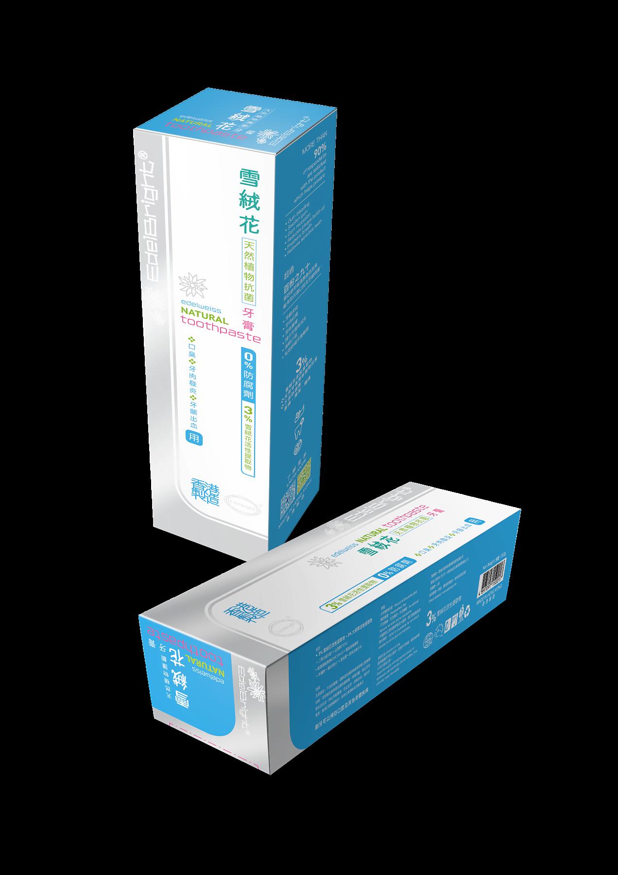 Edelbright Standard Toothpaste Box