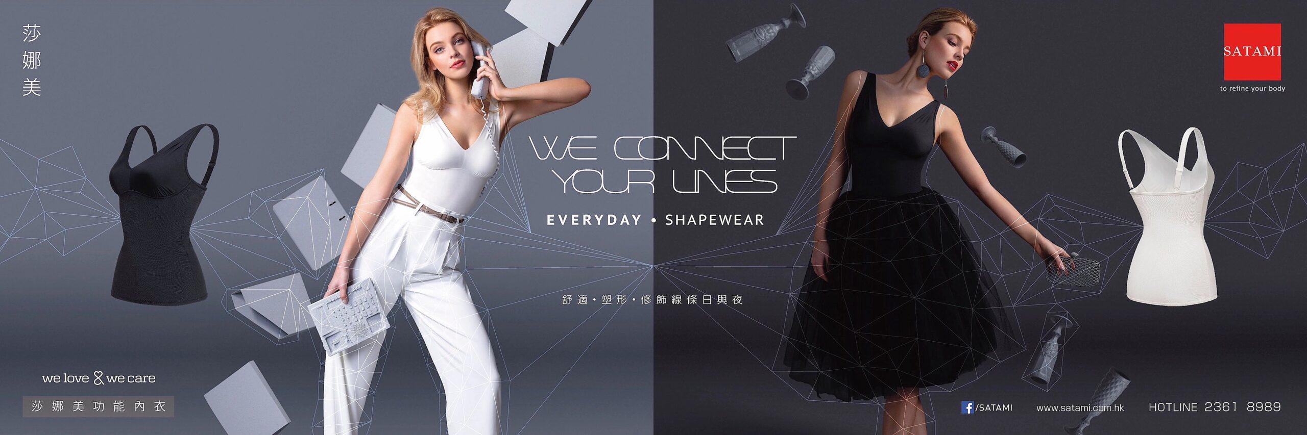Satami Shapewear Ss18 02