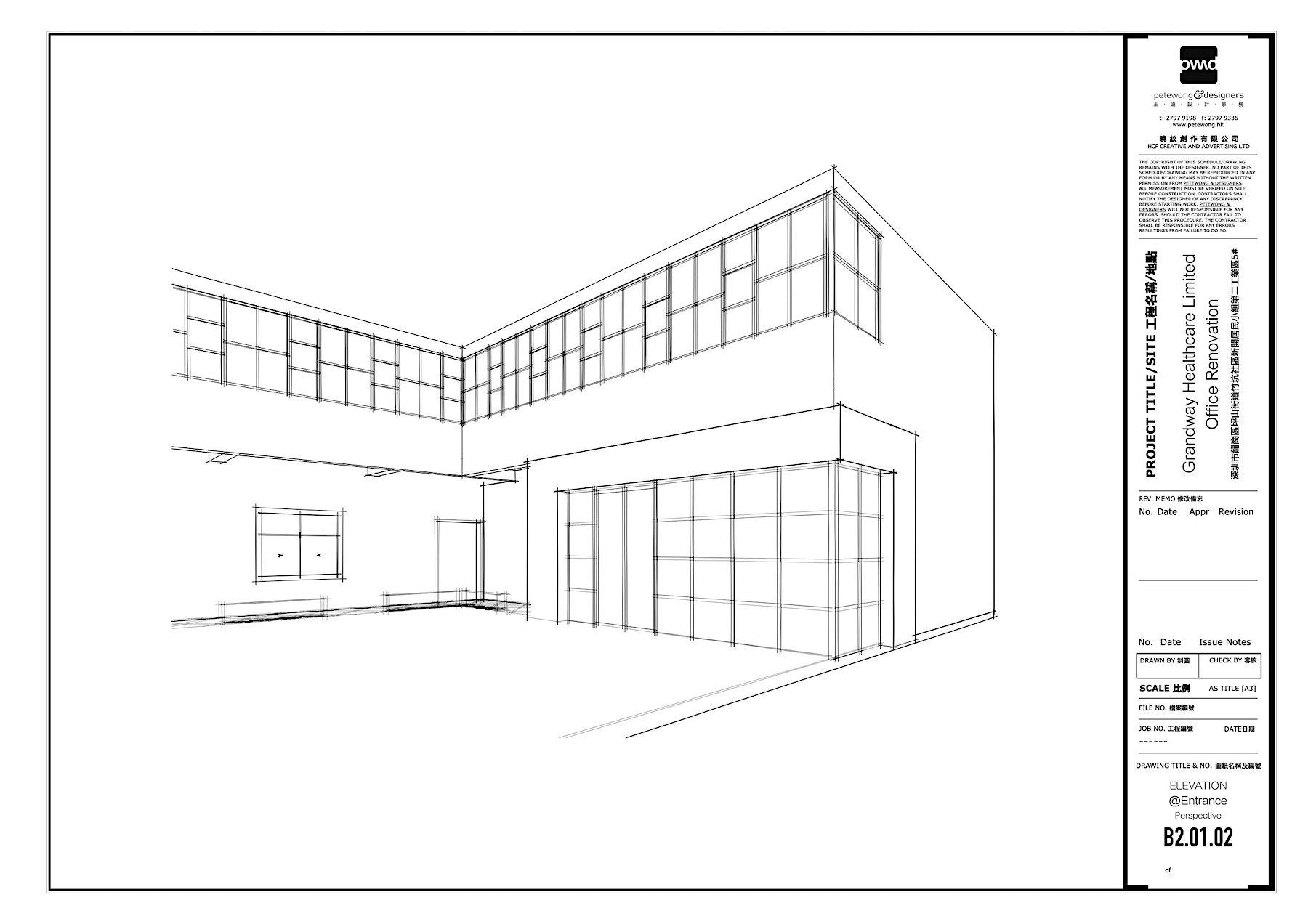 Grandway Office Renovation 2018 Drawing 04