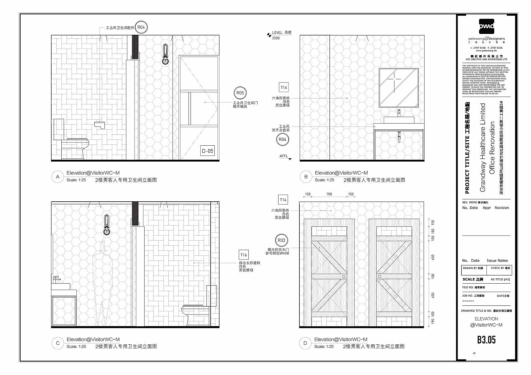 Grandway Office Renovation 2018 Drawing 10