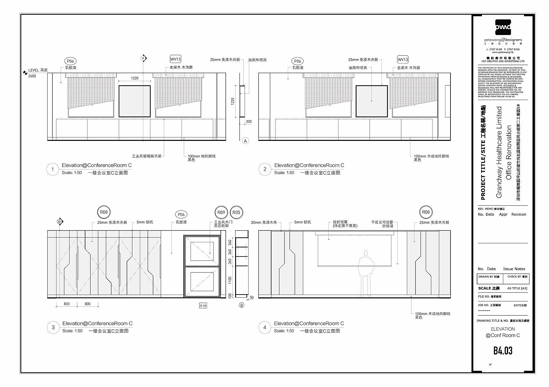 Grandway Office Renovation 2018 Drawing 11