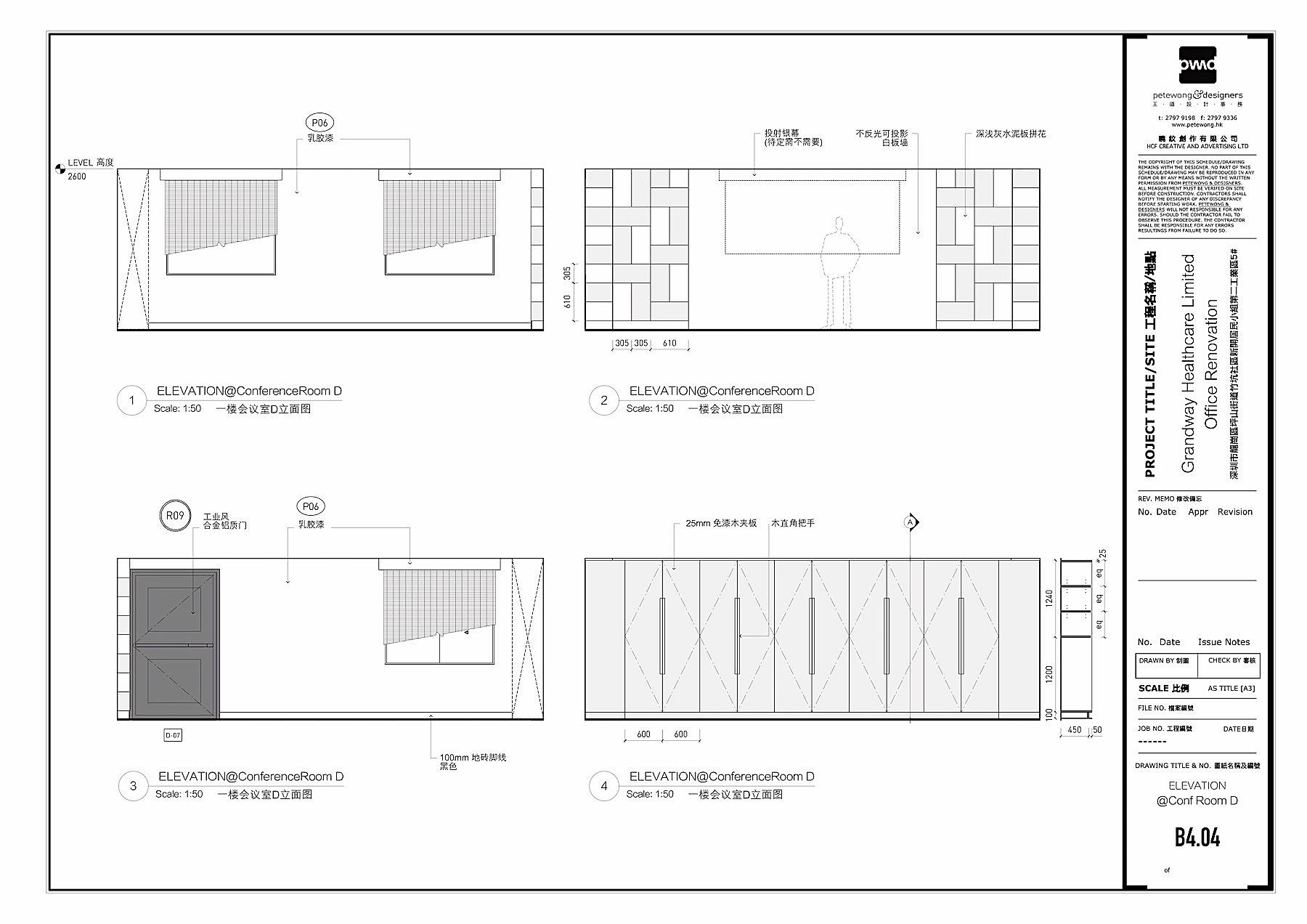 Grandway Office Renovation 2018 Drawing 12