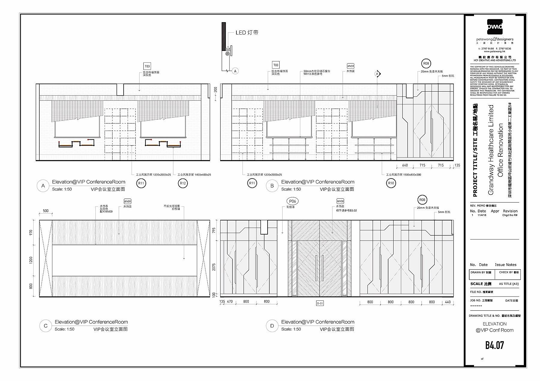 Grandway Office Renovation 2018 Drawing 15