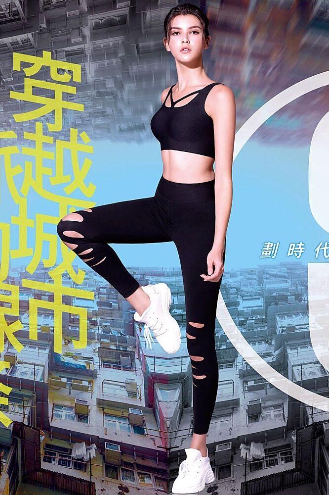 Sa Activewear Ss19 A