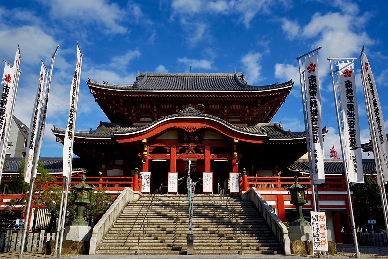 A Walk In Late 2017 Japan Chubu Nara Area 18