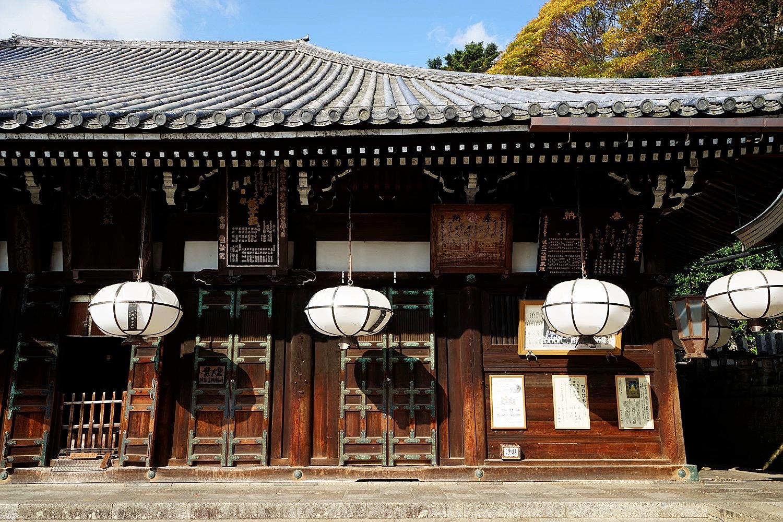 A Walk In Late 2017 Japan Chubu Nara Area 40