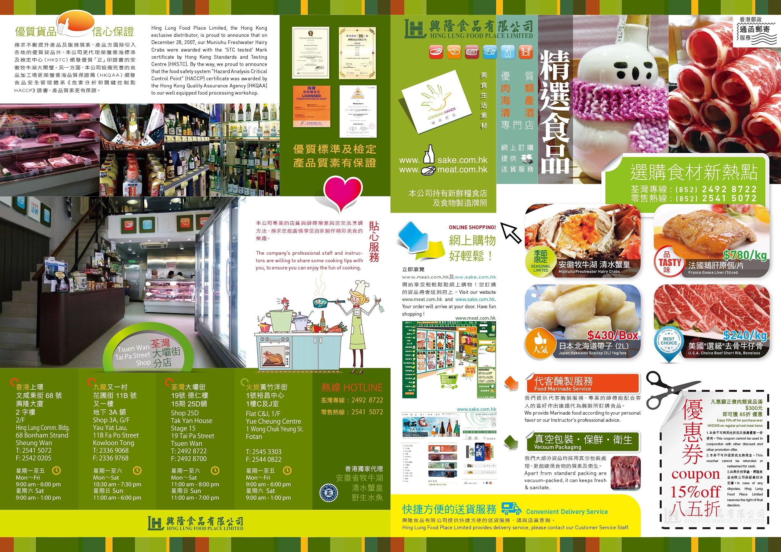 Cooking Hands Promotion Dm Vi 01