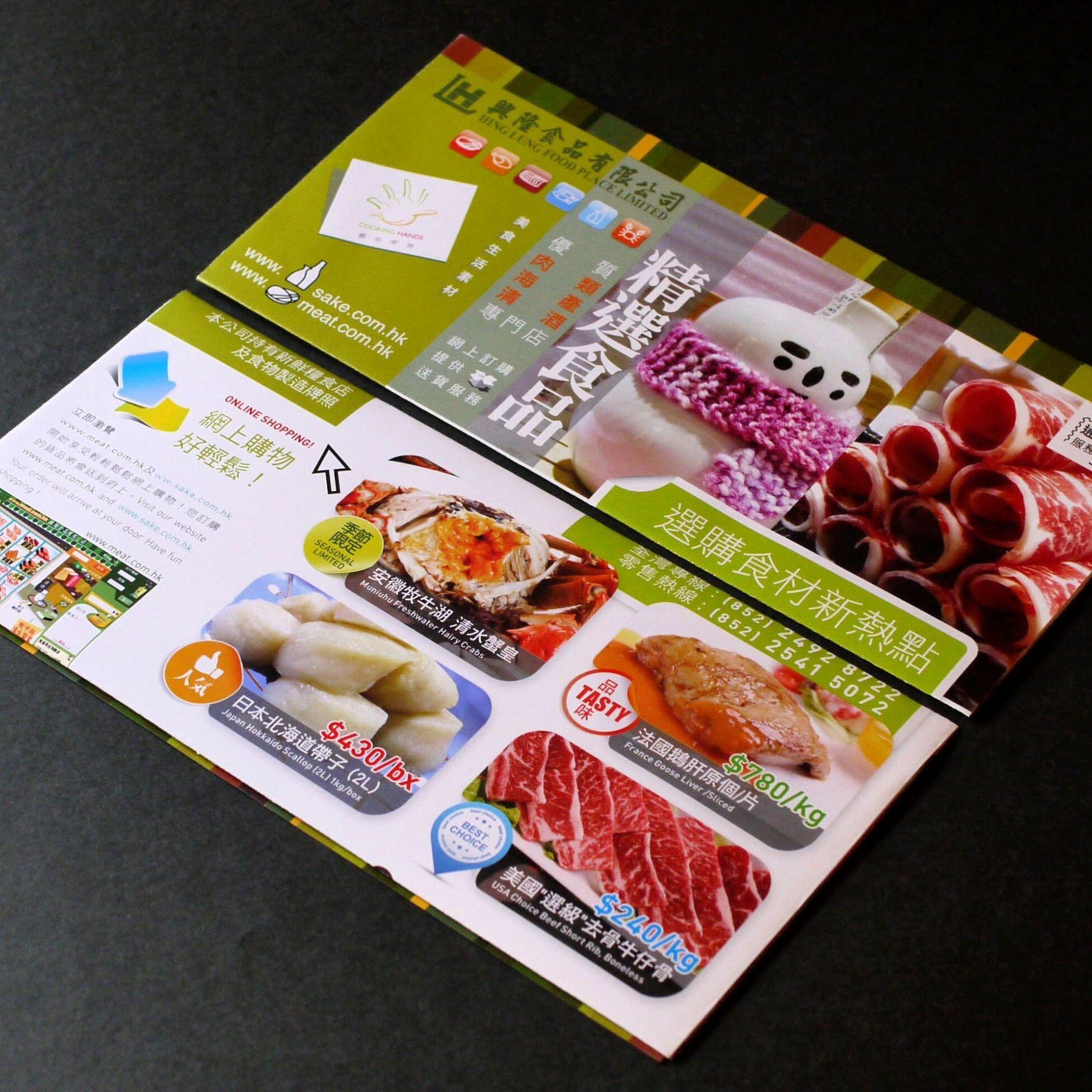 Cooking Hands Promotion Dm Vi 03