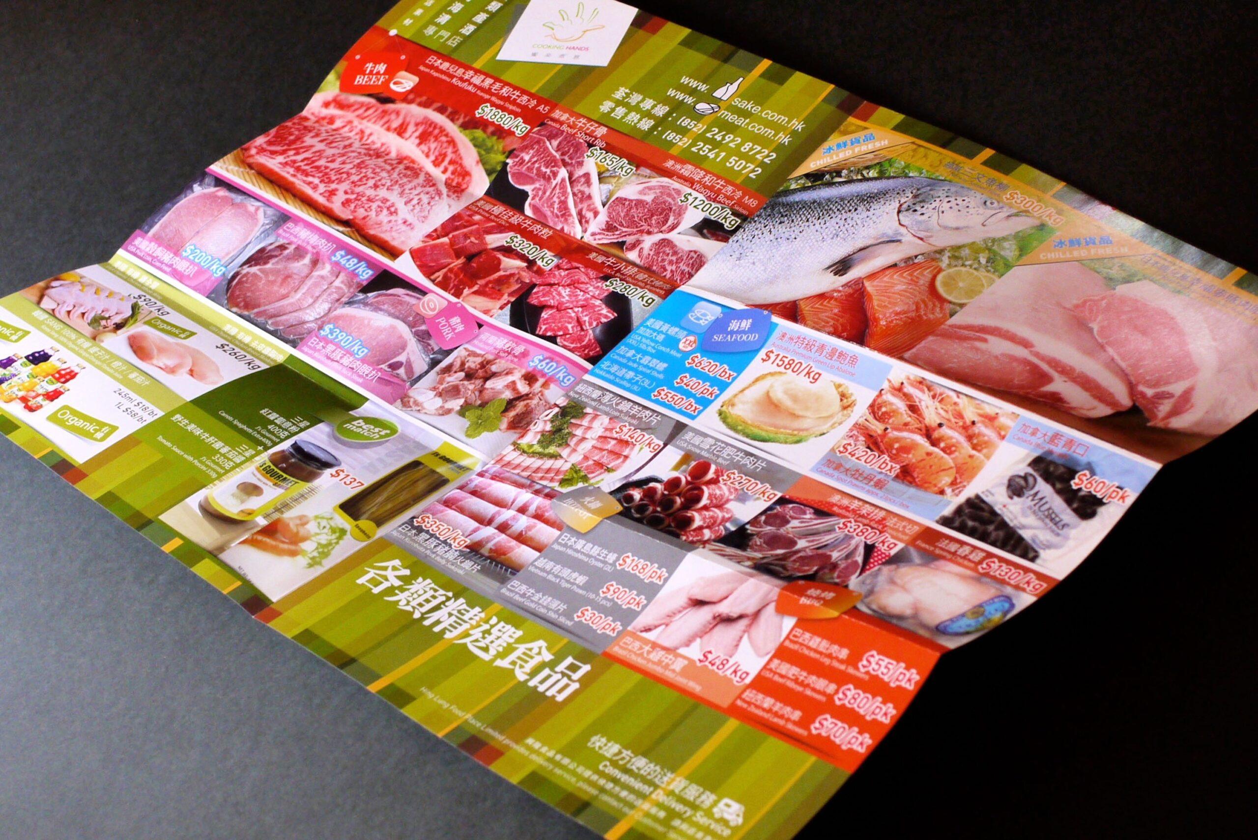 Cooking Hands Promotion Dm Vi 04