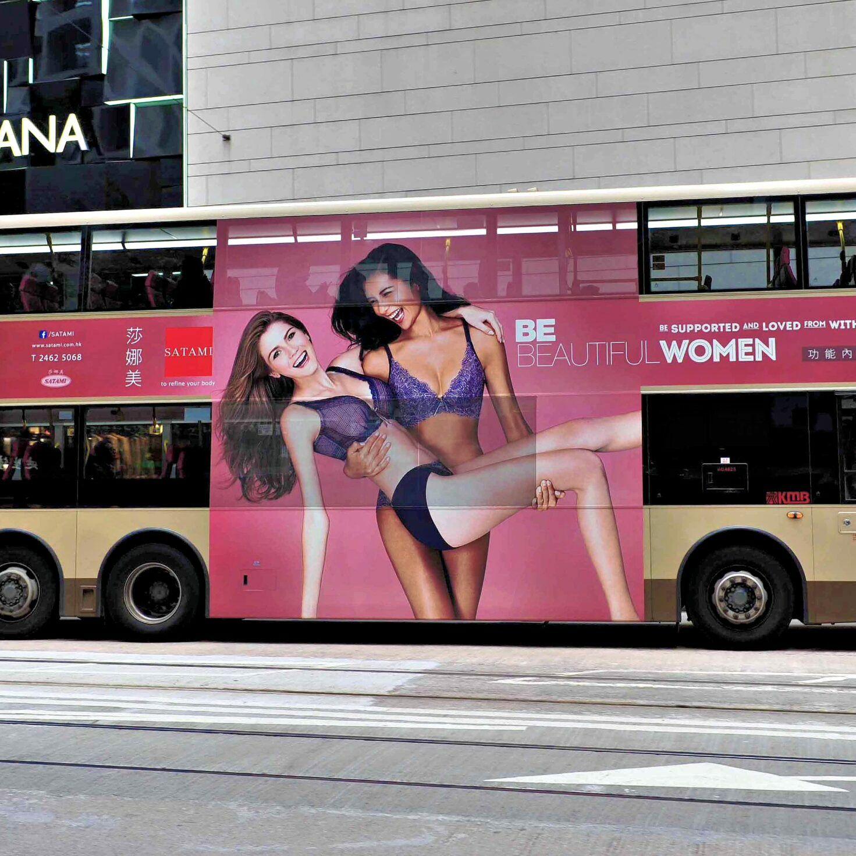 Be Beautiful Women Busbody 02