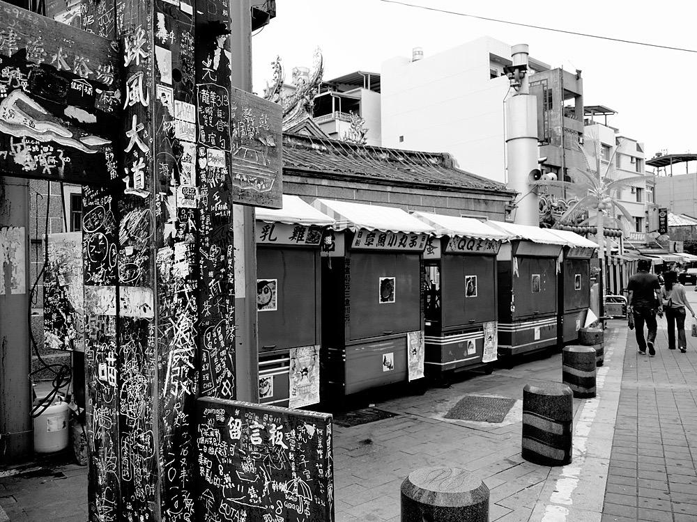 Taipei Kaohsiung Walk P1000915