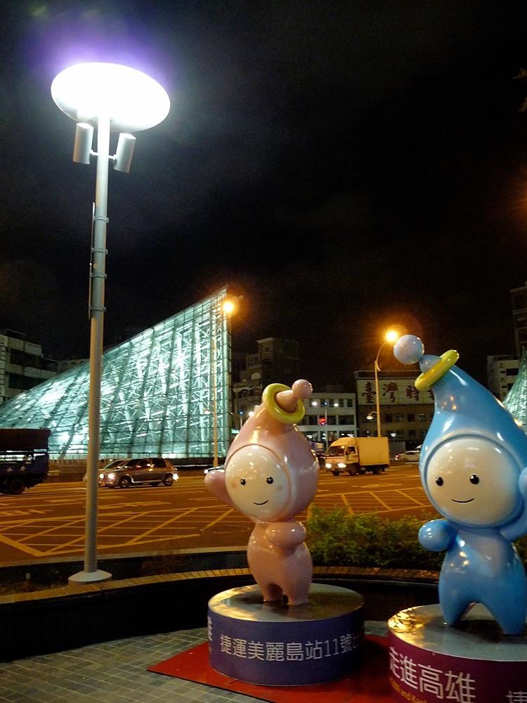 Taipei Kaohsiung Walk P1010627