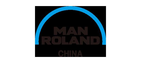 Client Logo Color 0014 Man Roland China