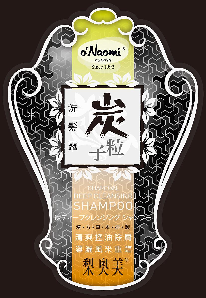 Onaomi Charcoal Shampoo Dgnr Verion