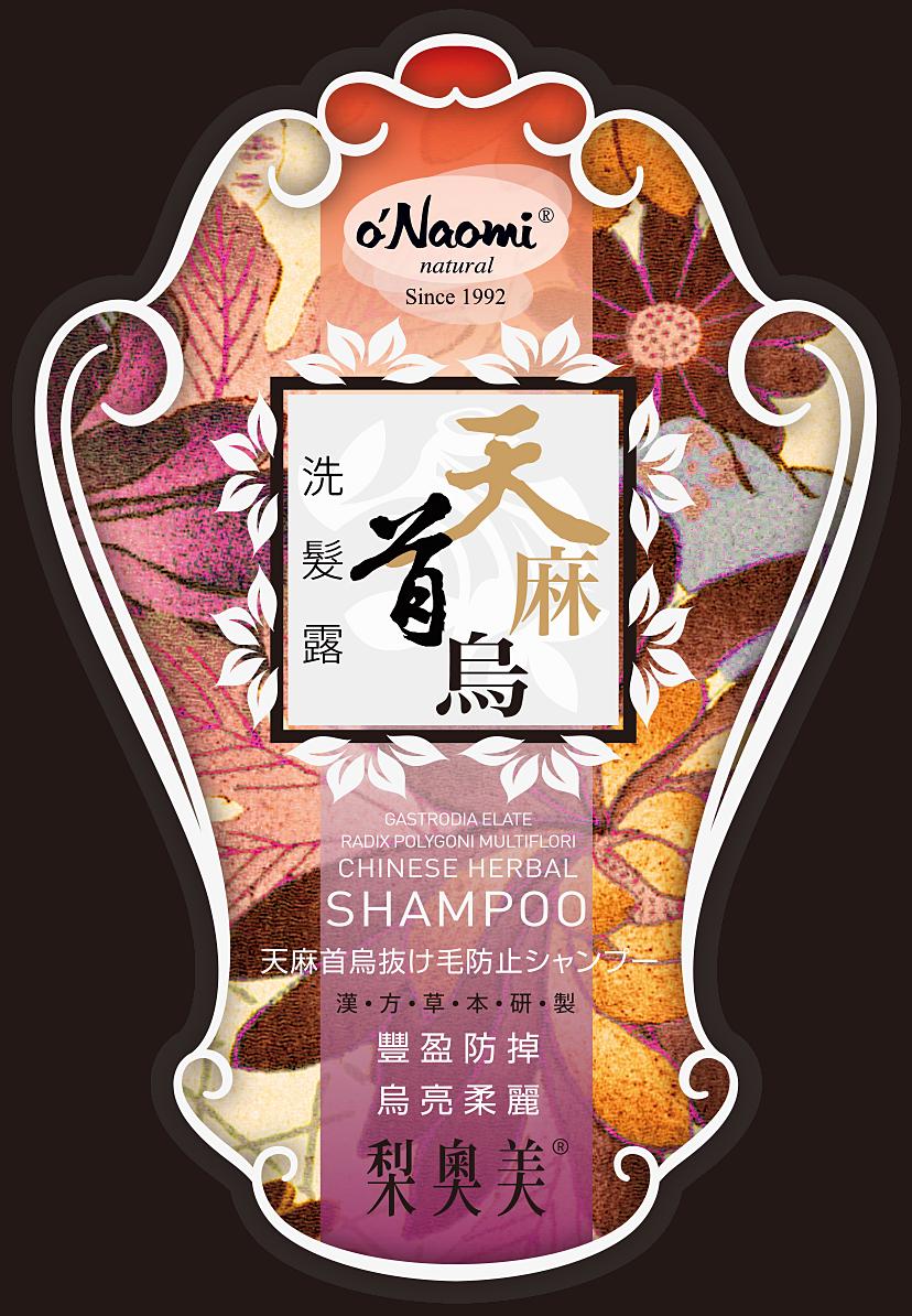 Onaomi Tinma Shampoo Dgnr Verion