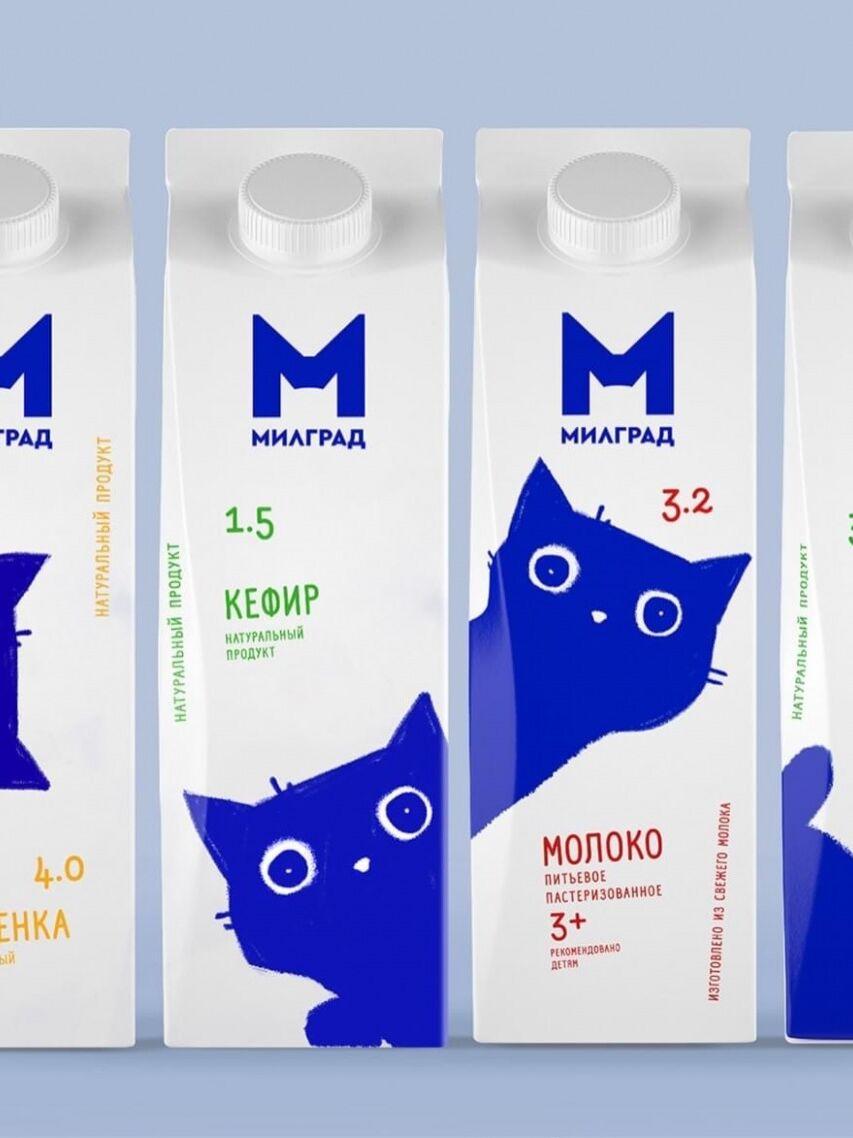 Cat Milk Package 03