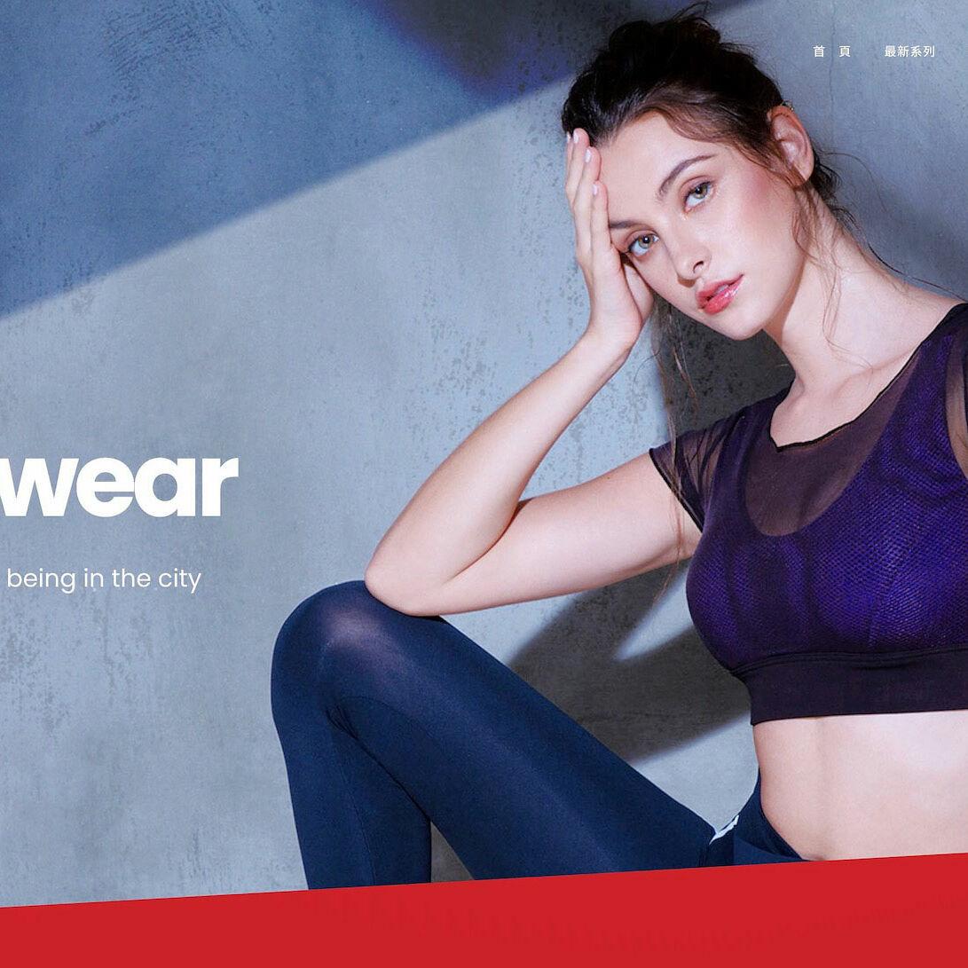 Satami 2020fw Site Activewear 01