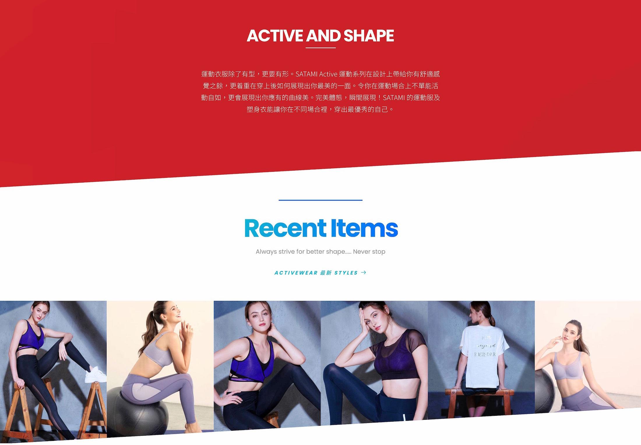 Satami 2020fw Site Activewear 02