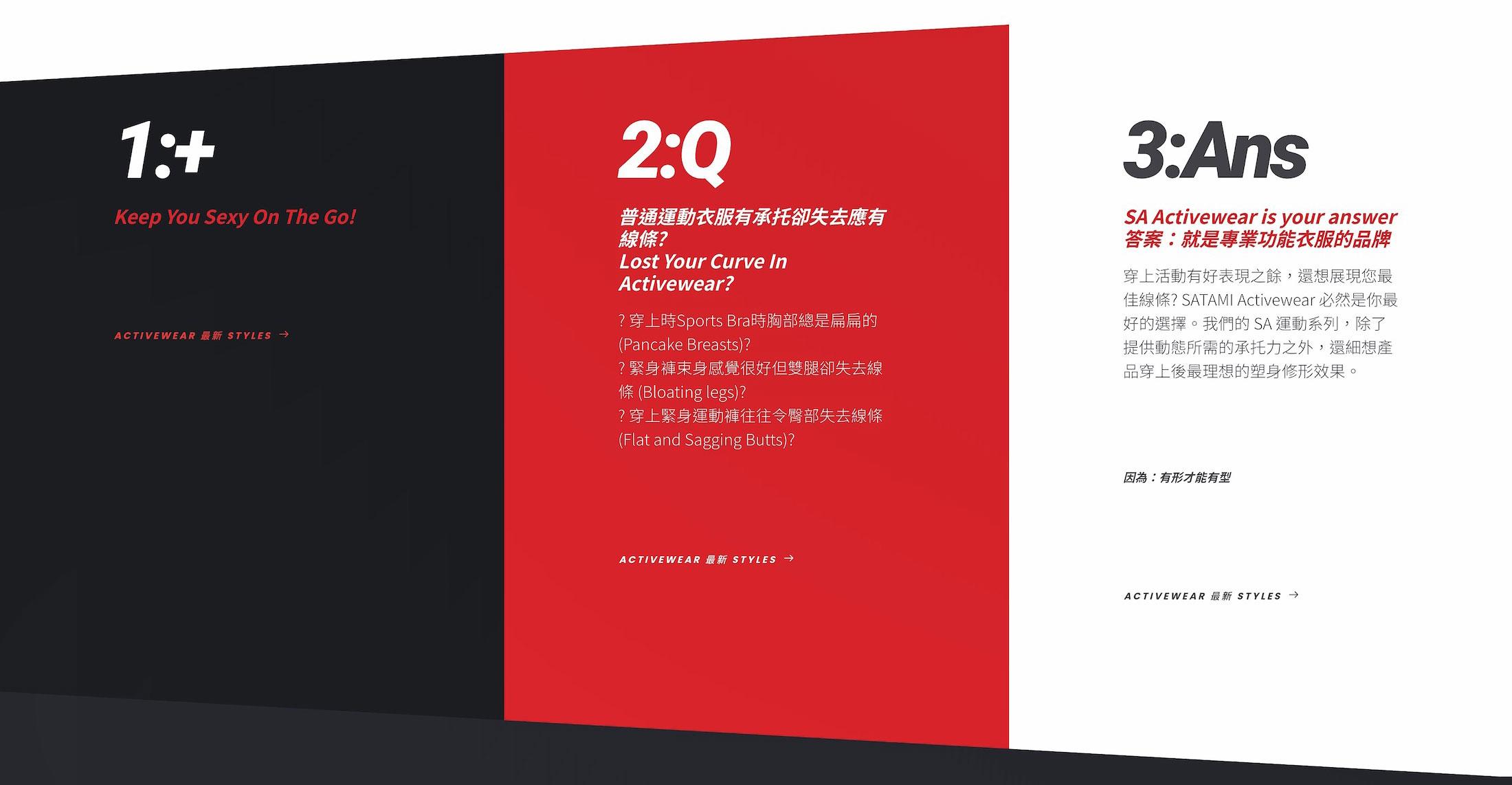 Satami 2020fw Site Activewear 03