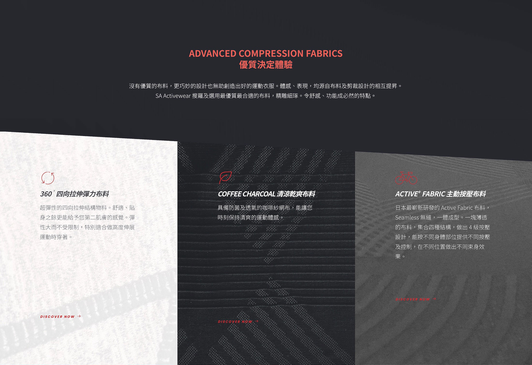 Satami 2020fw Site Activewear 04