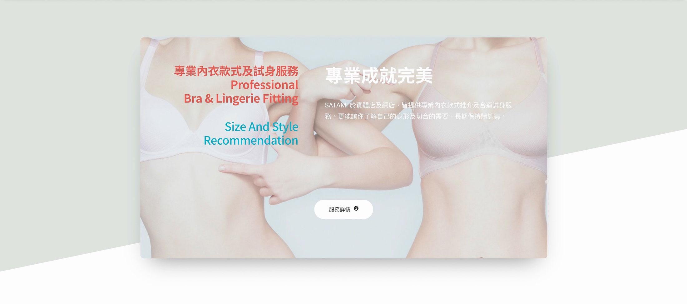 Satami 2020fw Site Page 08