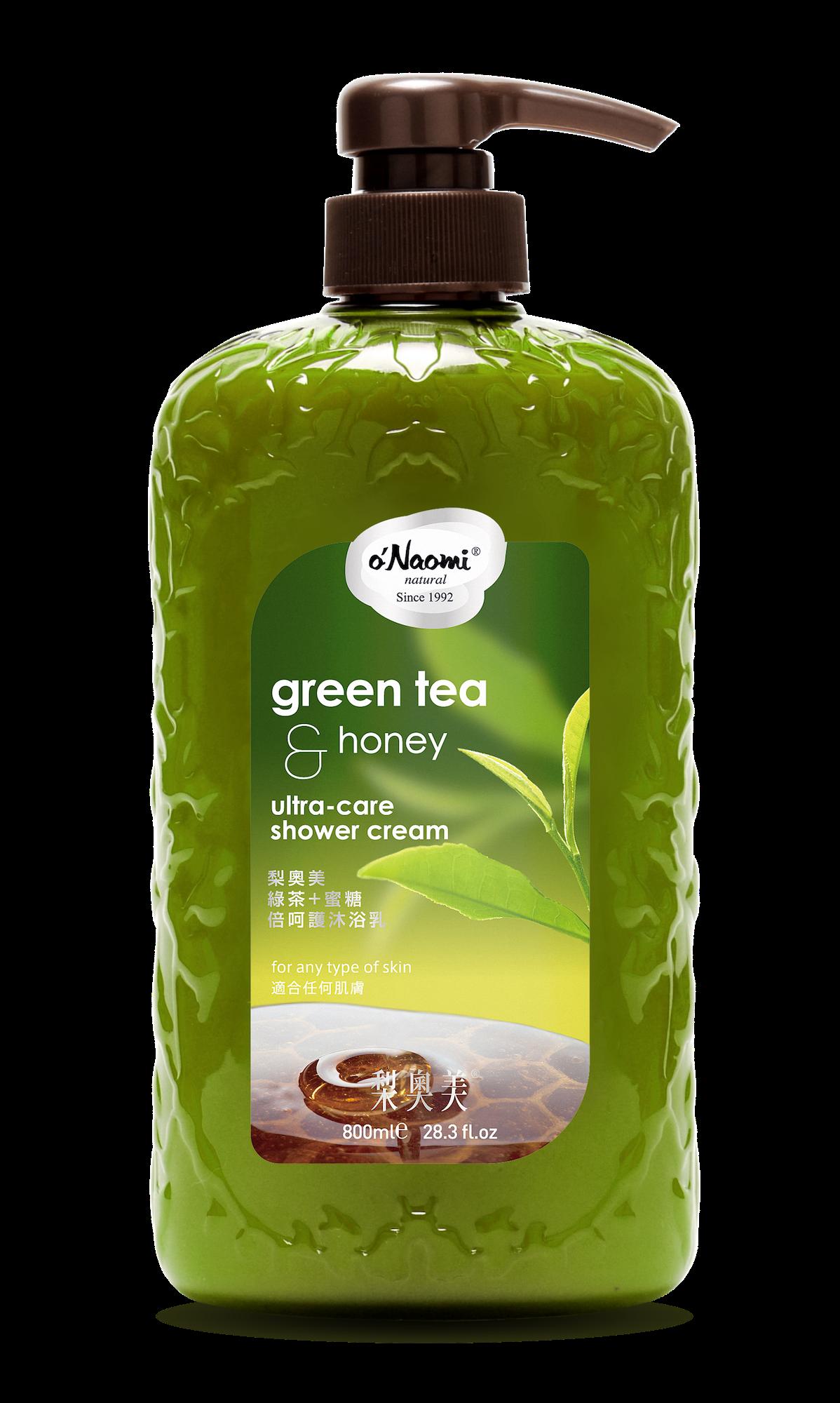 Onaomi Green Tea Honey Bath Mockup