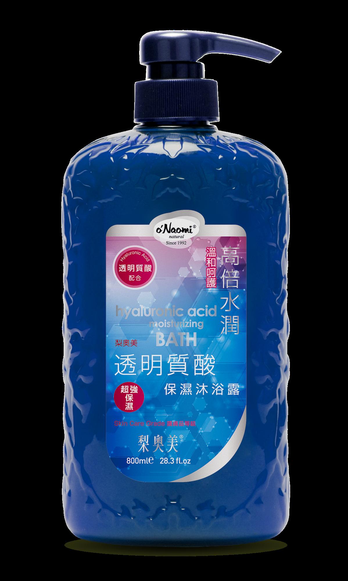 Onaomi Hyaluronic Acid Bath Mockup
