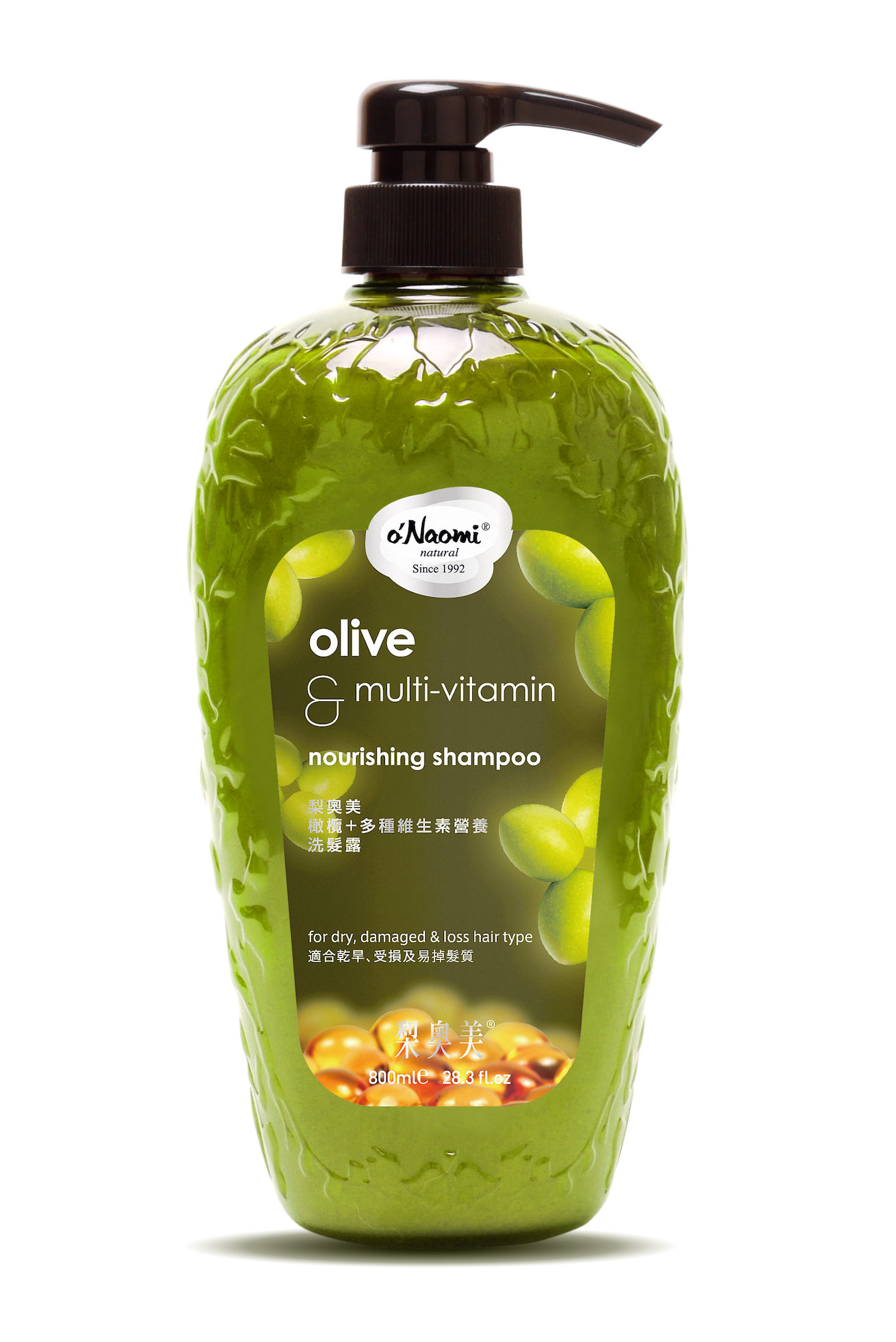 Onaomi Olive Vitamin Shampoo Mockup