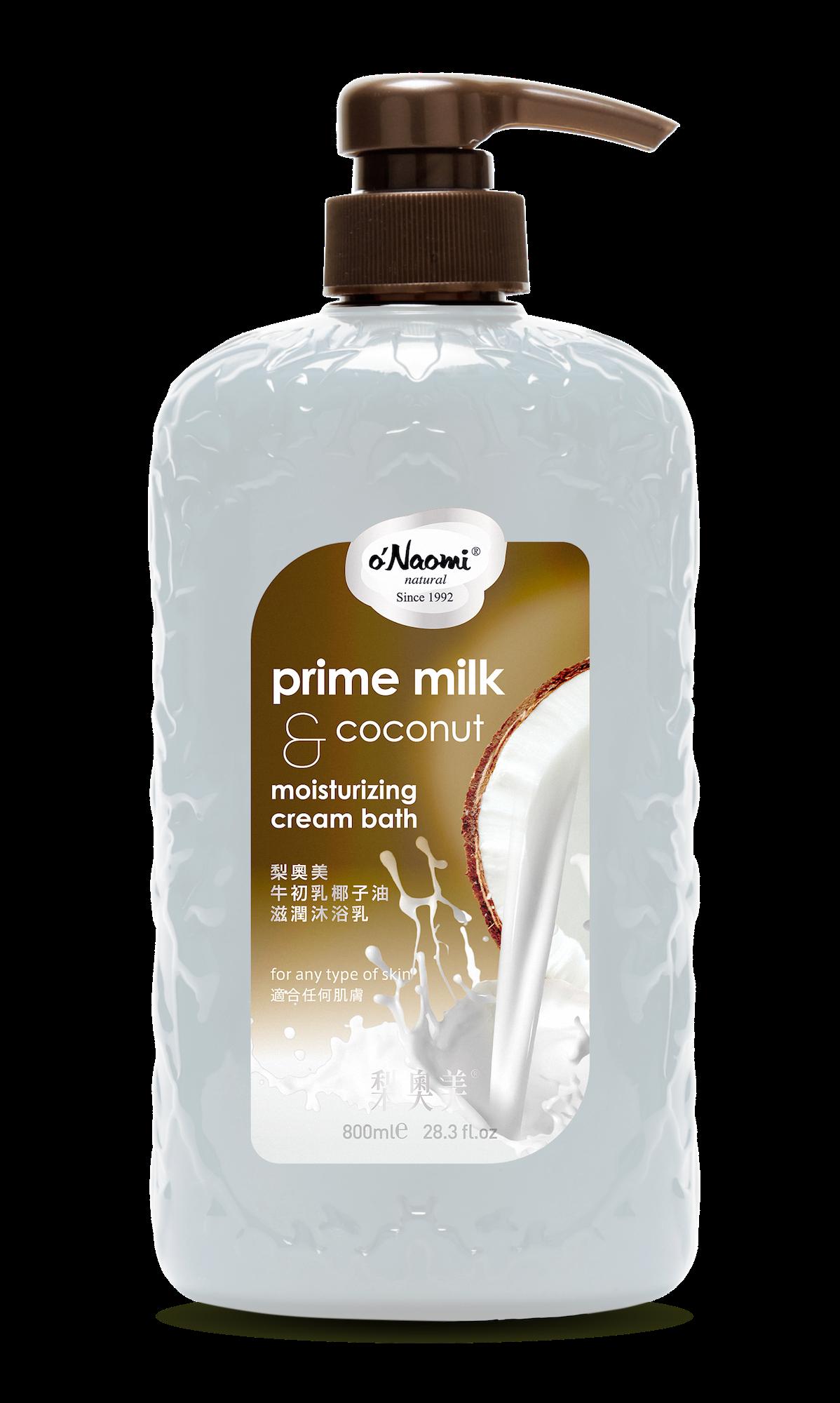 Onaomi Prime Milk Coconut Bath Mockup