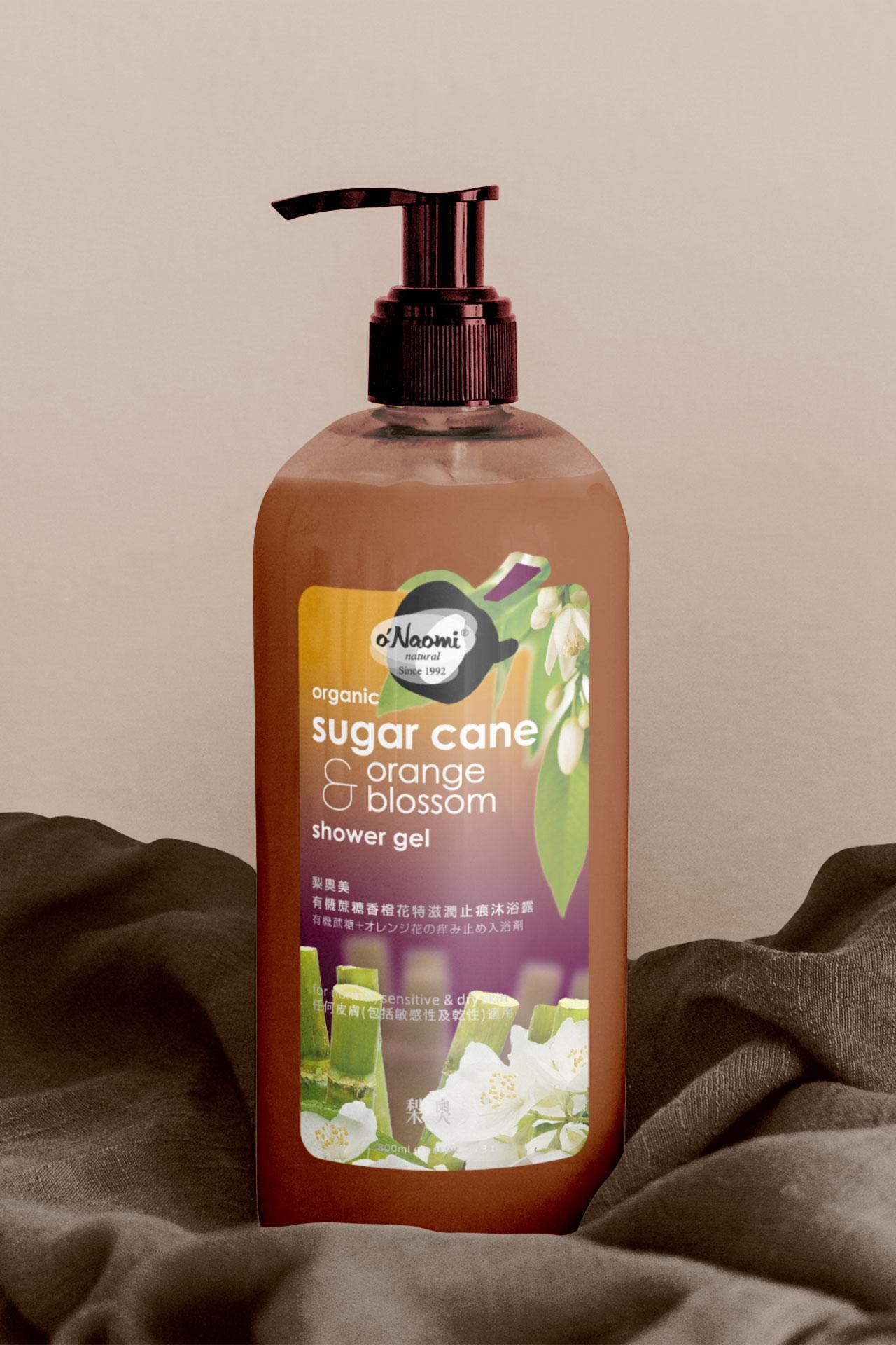 Onaomi Natural Series D Version Bath Styles A Mockup A