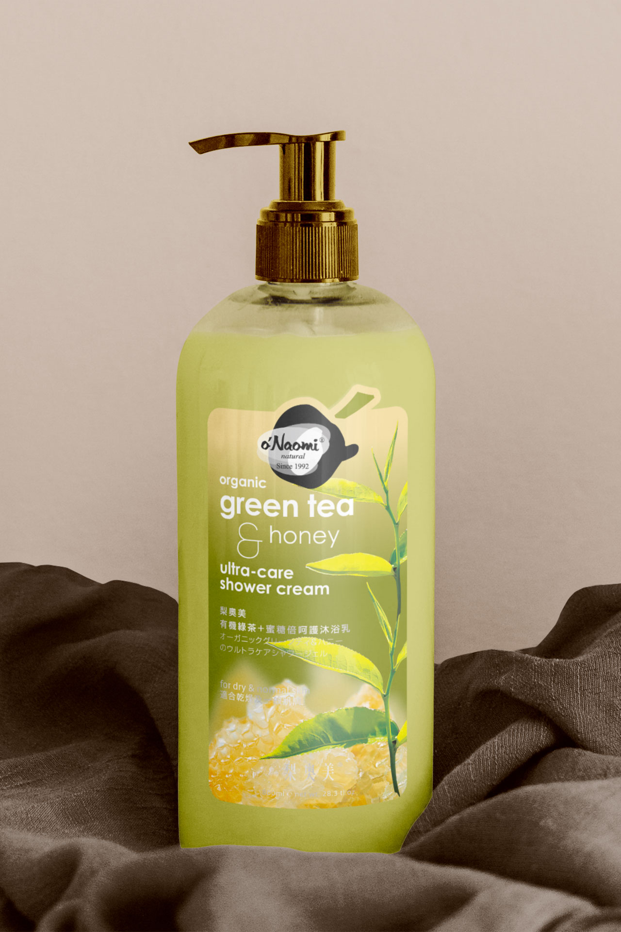 Onaomi Natural Series D Version Bath Styles A Mockup C Jpg