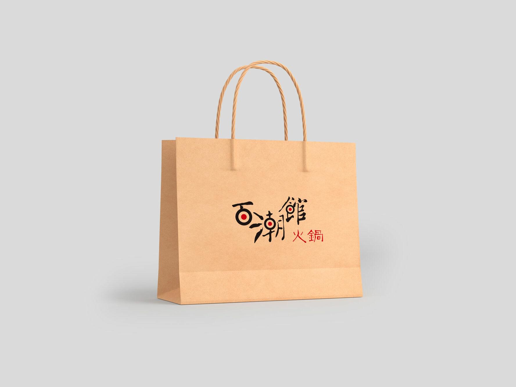 100 Trend Hotpot Craftpaper Bag