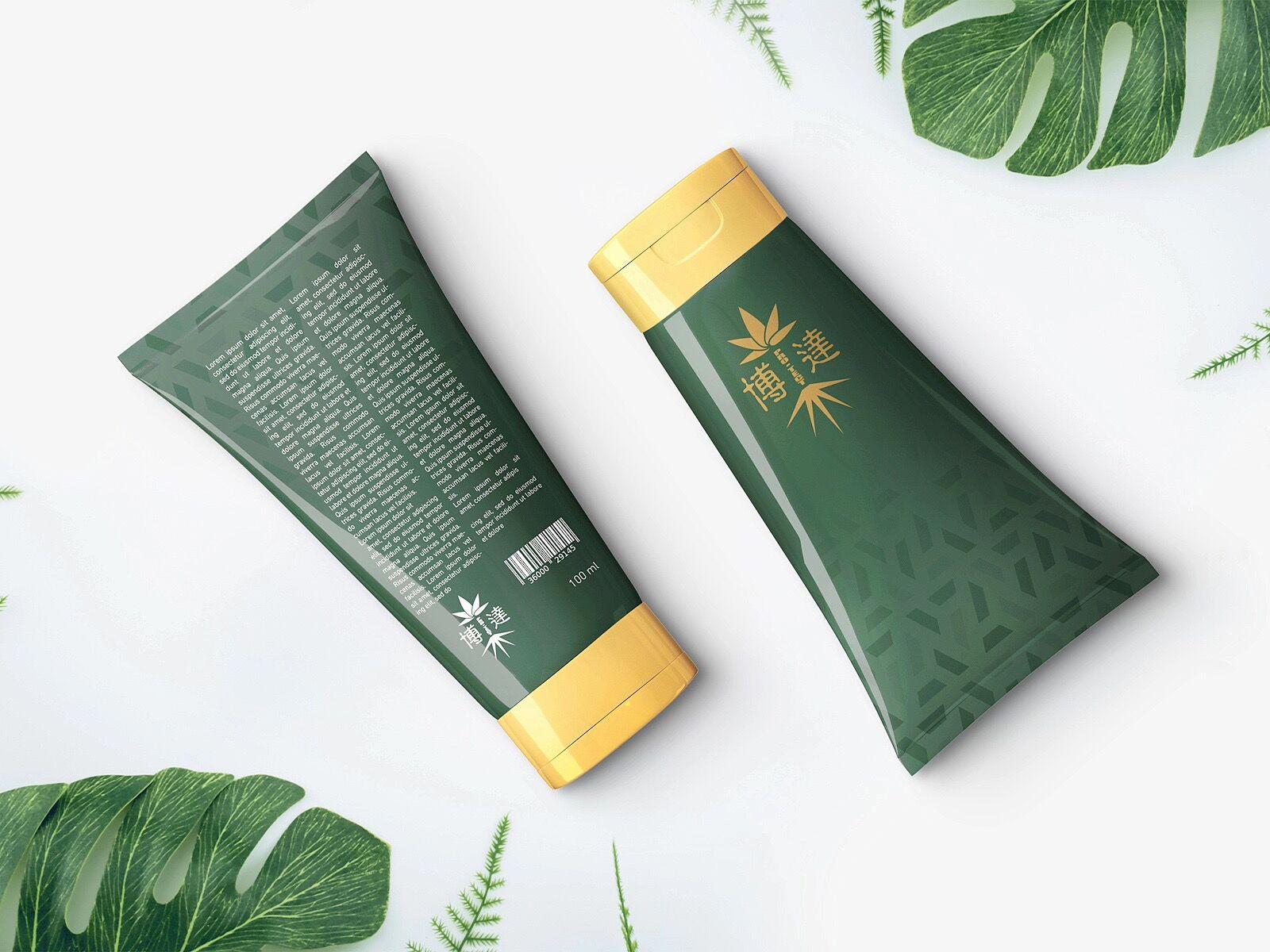 Pro Tect Free Cosmetics Cream Tube Psd Mockup Perfectlyclear