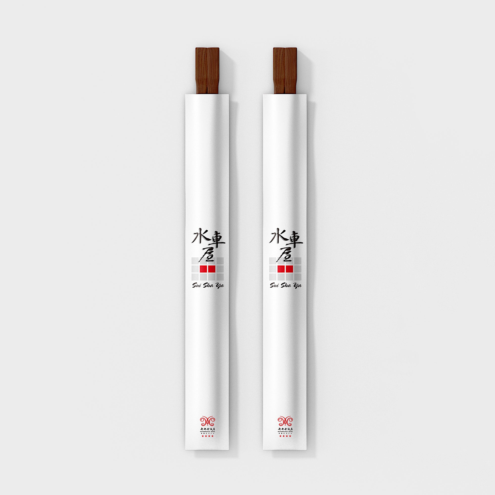 Suishaya Vi Chop Stick