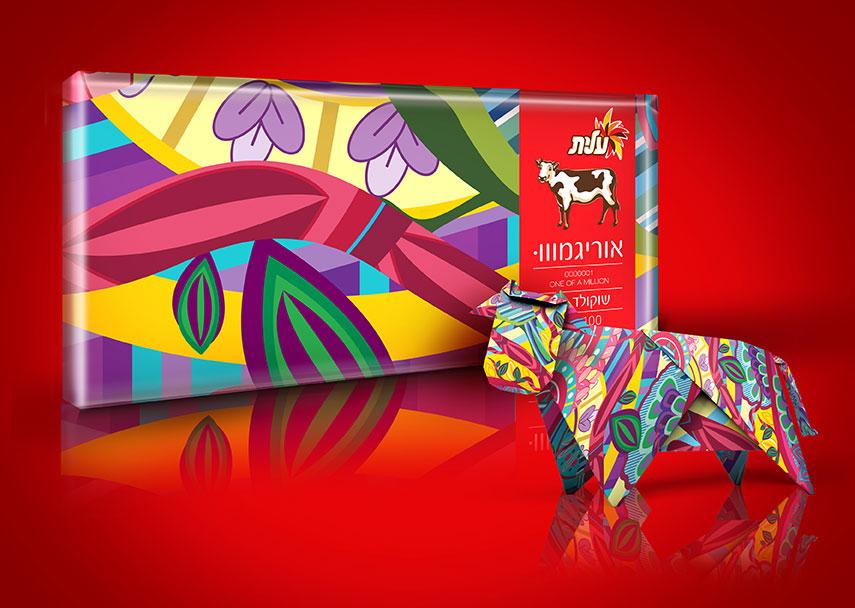 Para-Chocolate-Origami-02