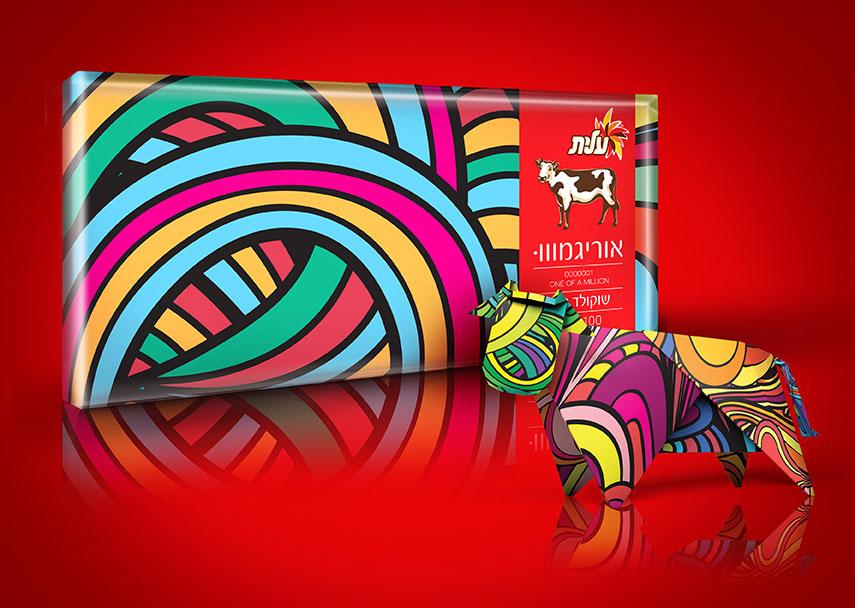 Para-Chocolate-Origami-06
