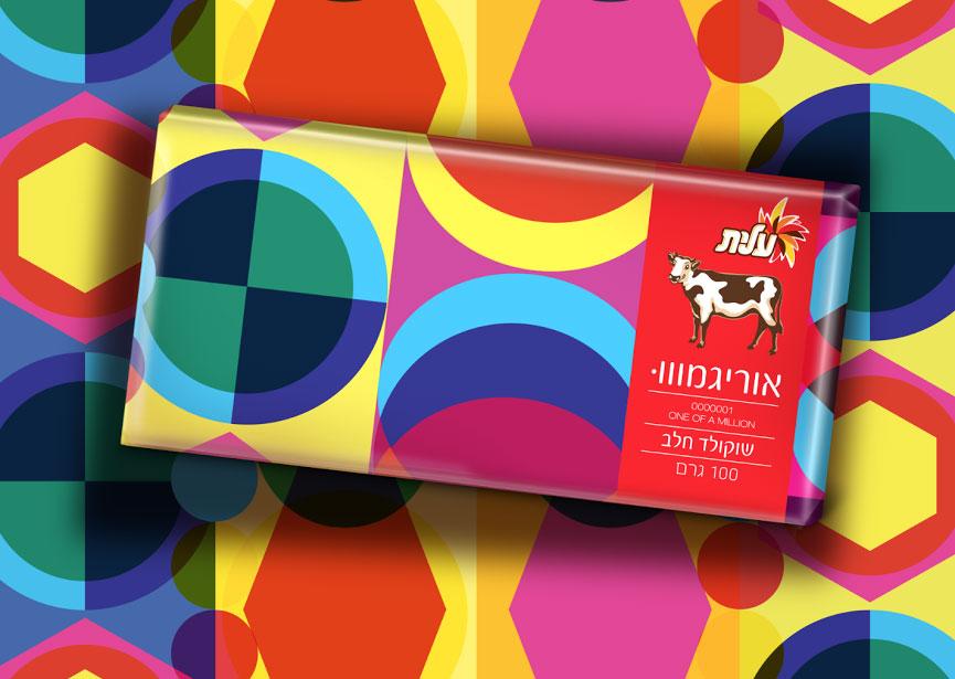 Para-Chocolate-Origami-07