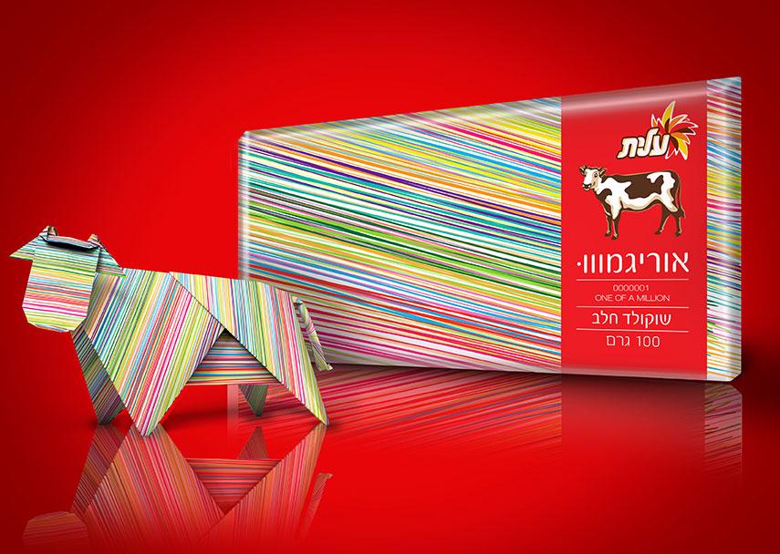 Para-Chocolate-Origami-08