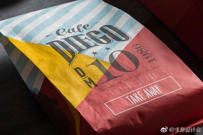 Cafe-Diego-02