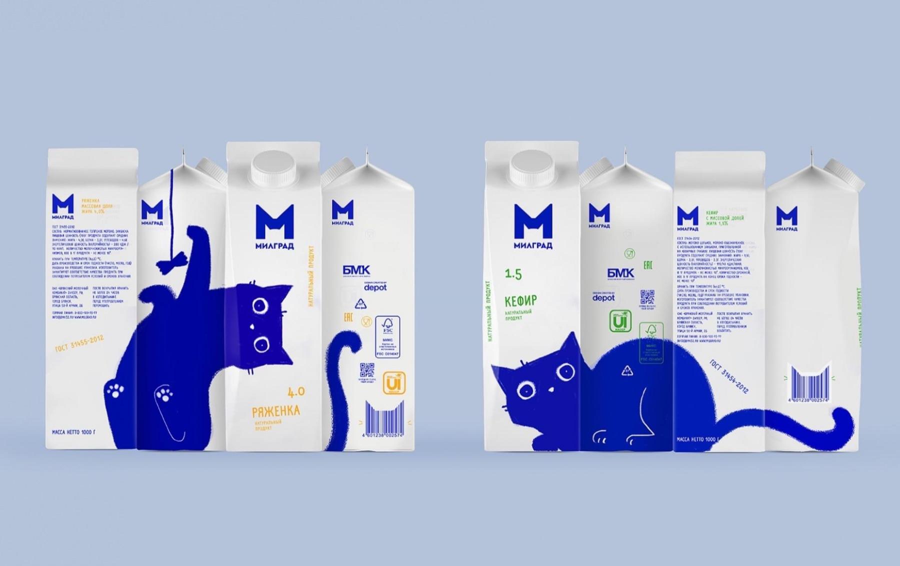 cat-milk-package-06