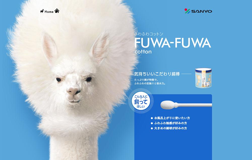 Sanyo-Cotton-Tips-04
